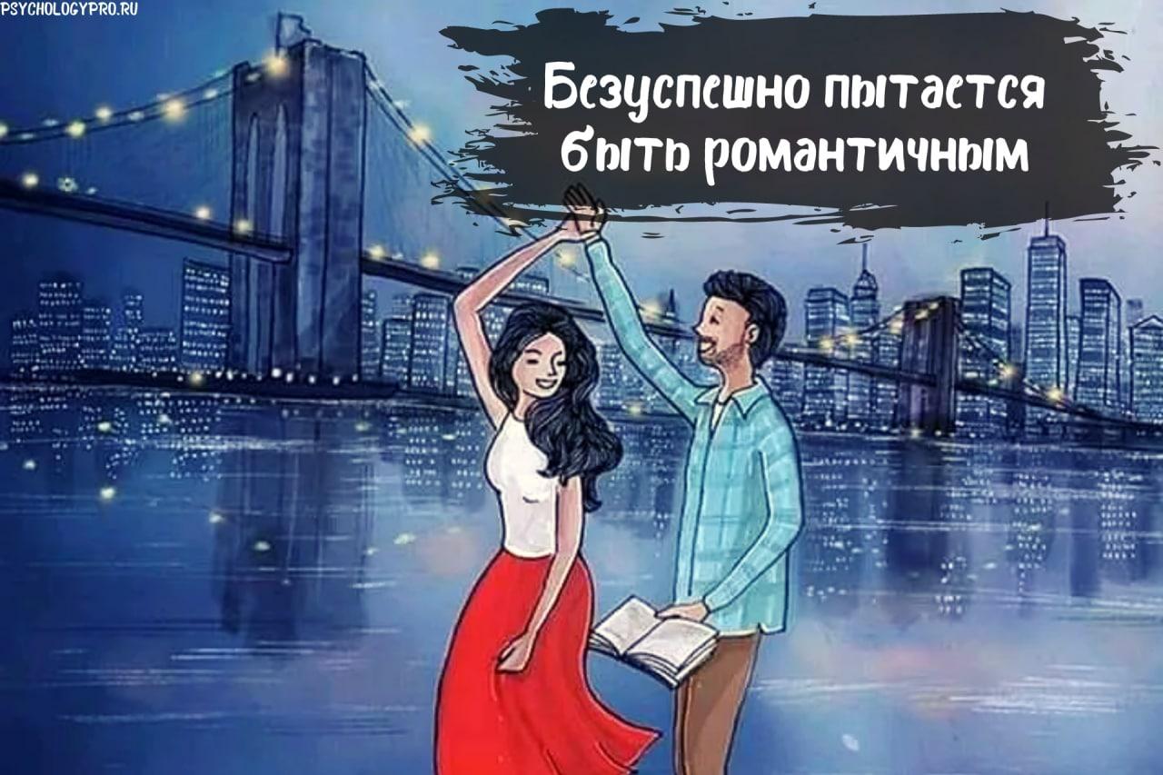 Мужчина-Дева: как понять, что он влюблен