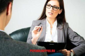 психология новости