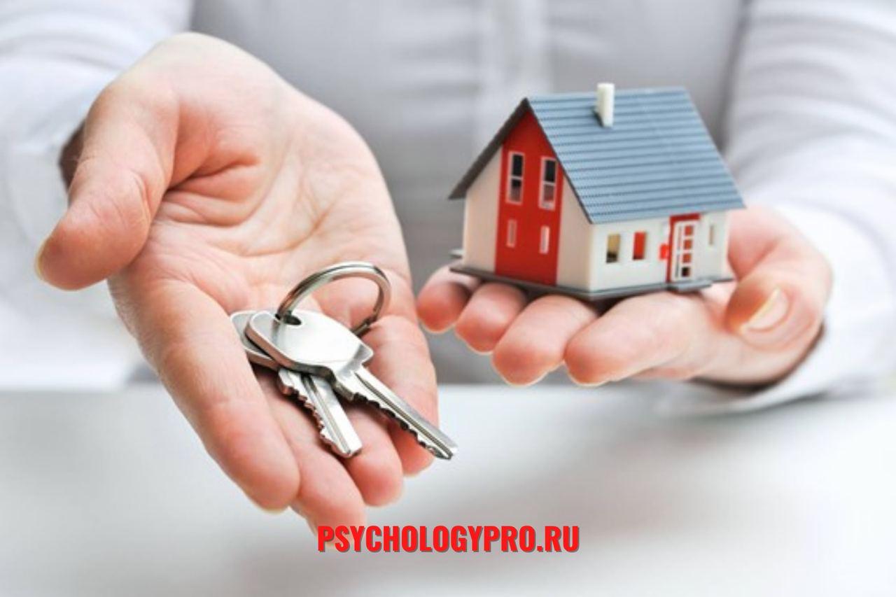 Пассивный доход от сдачи квартиры, дома