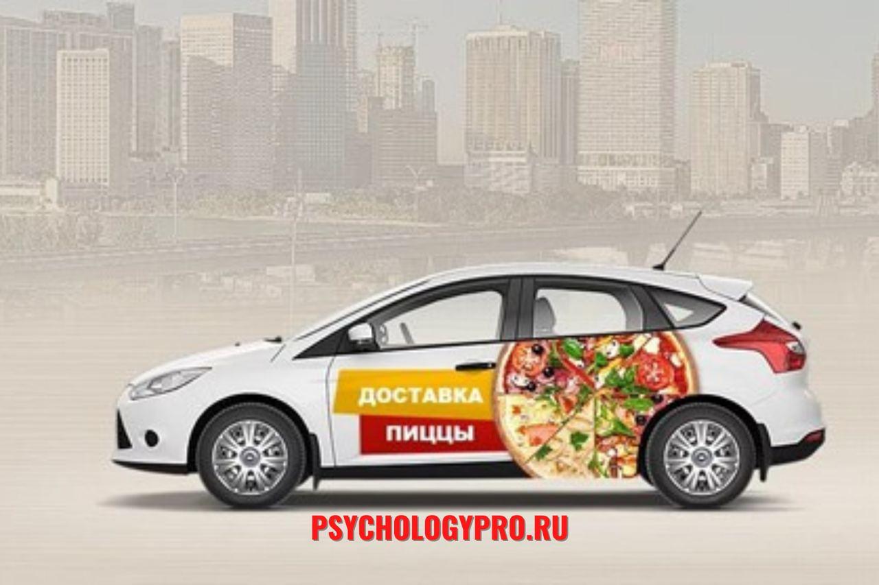 Авто реклама