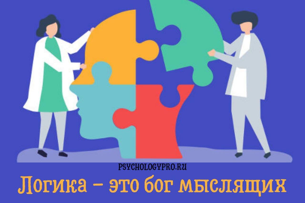 игры логика мышление