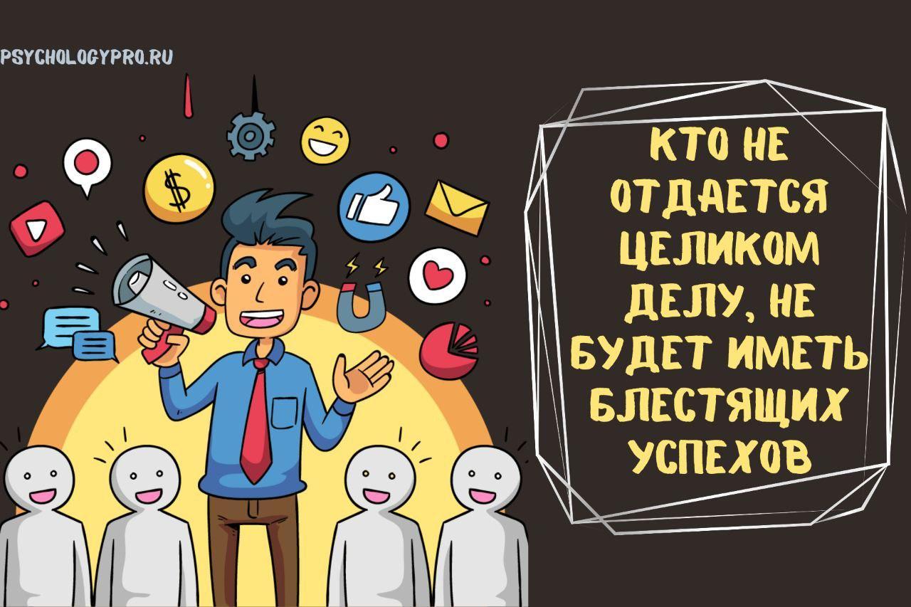 Понятие психологии продаж