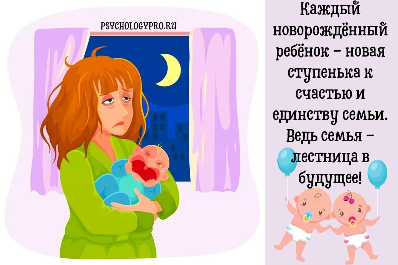 Плач младенца