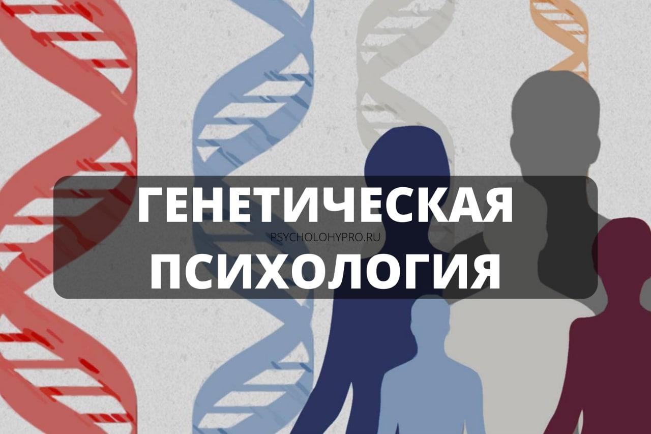 Идеи Пиаже — основные постулаты генетической психологии